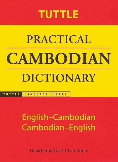 Tuttle Practical Cambodian Dictionary: English-Cambodian Cambodian-English (Paperback)