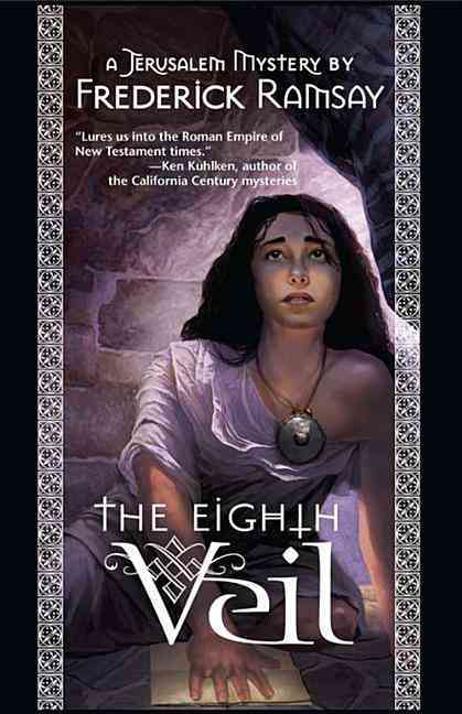 The Eighth Veil (Paperback)