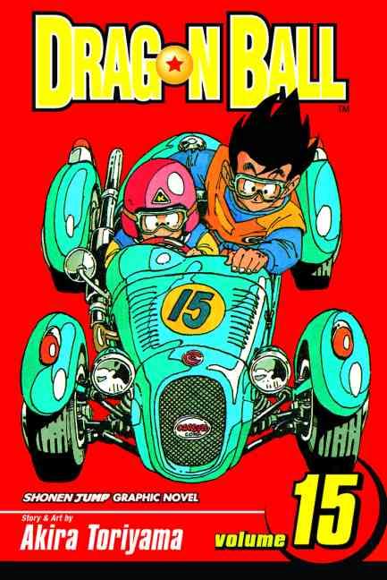 Dragon Ball 15 (Paperback)