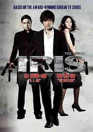 Iris: The Movie (DVD)
