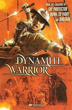 Dynamite Warrior (DVD)