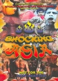 Shocking Asia (DVD)