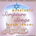 Various - Messianic Scripture Songs from Israel