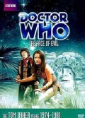 Doctor Who: Ep. 89- The Face Of Evil (DVD)