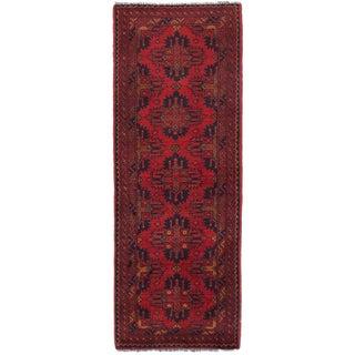 Ecarpetgallery Finest Khal Mohammadi Red Wool Geometric Rug (1'9 x 5'0)