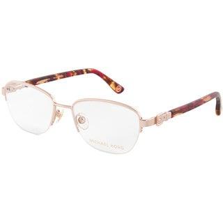 Michael Kors MK364 780 Rose Goldtone Optical Eyeglasses (Size 51)