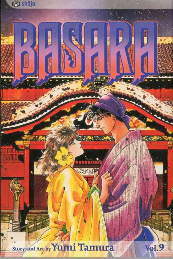 Basara 9 (Paperback)