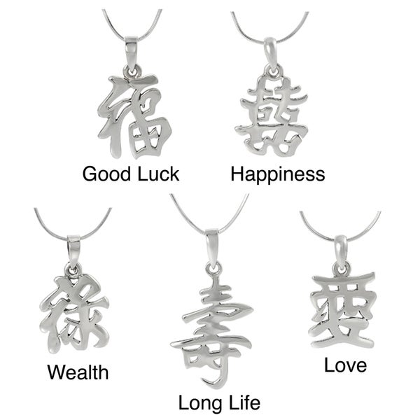 Journee Collection Sterling Silver Chinese Character Pendant