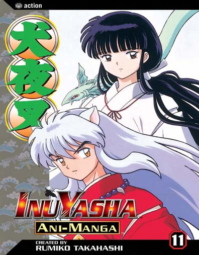 Inuyasha Ani-Manga 11 (Paperback)