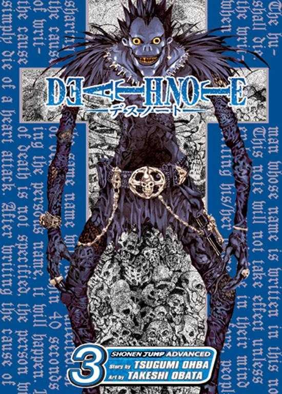 Death Note 3: Hard Run (Paperback)