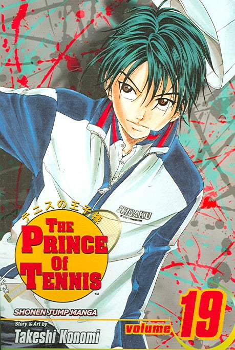The Prince of Tennis 19: Tezuka's Departure (Paperback)