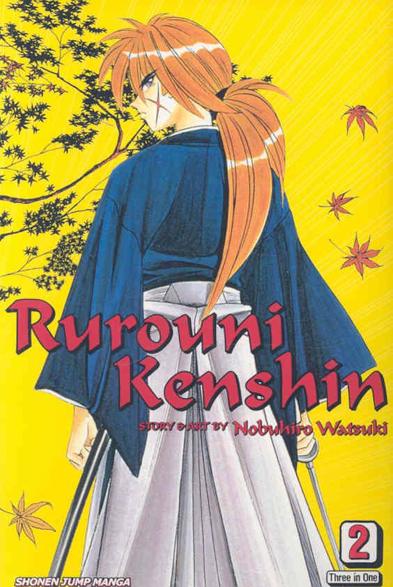 Rurouni Kenshin 2: Dual Conclusions VIZBIG Edition (Paperback)