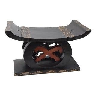 Handcrafted Asante Royal Stool (Ghana)