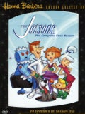 Jetsons: The Complete First Season (DVD)