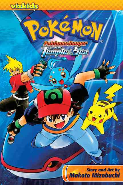 Pokemon Ranger and the Temple of the Sea (Paperback)