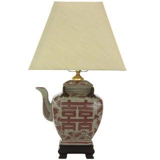 Ornate Porcelain Teapot Lamp (China)