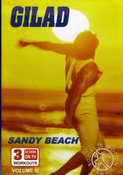 Gilad: Bodies in Motion: Sandy Beach Workout (DVD)