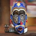 Wood 'King's Men' Mask (Ghana)