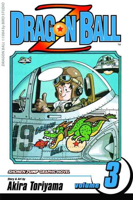 Dragon Ball Z 3 (Paperback)