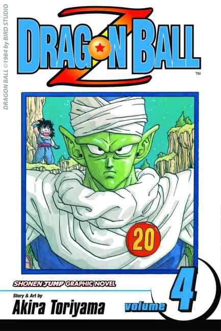 Dragon Ball Z 4 (Paperback)