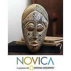 Wood 'Royal Presence' Mask (Ghana)