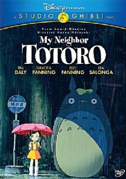 My Neighbor Totoro (Special Edition) (DVD)