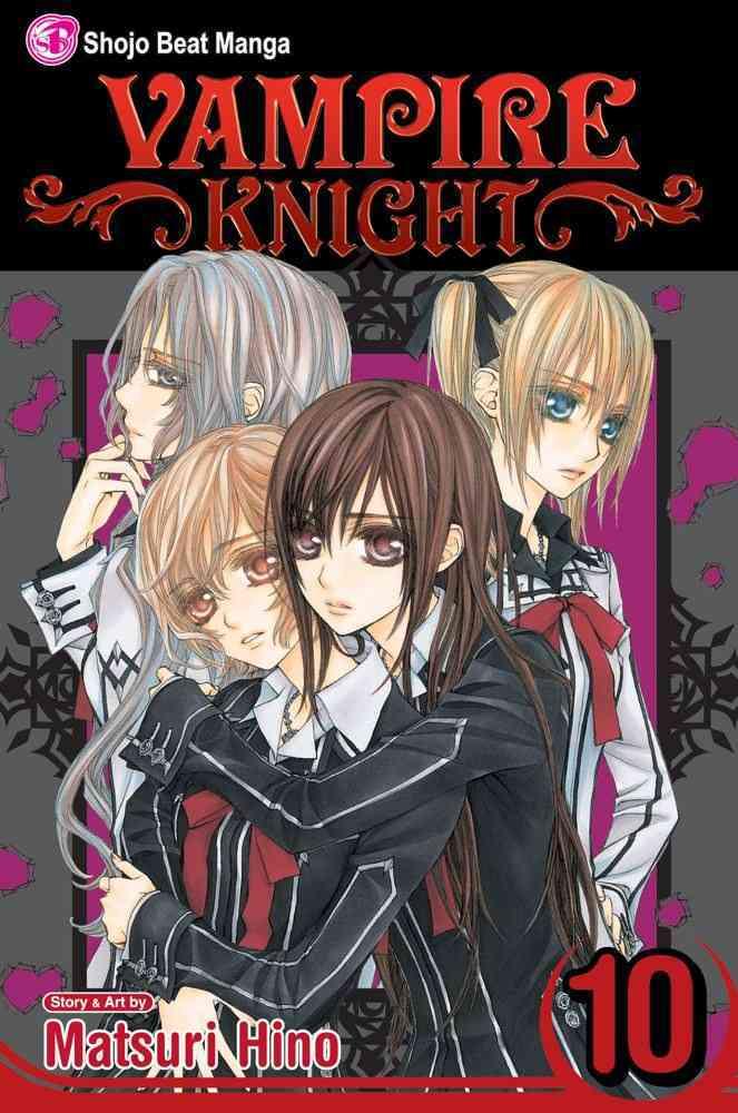 Vampire Knight 10 (Paperback)