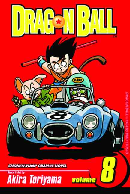Dragon Ball 8 (Paperback)