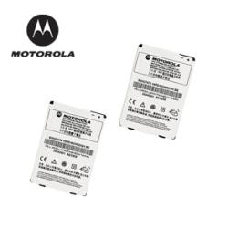 Motorola SNN5747 Lithium Ion Cell Phone Battery (case of 2)