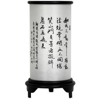 Japanese-style 13-inch Kanji Table Lantern (China)