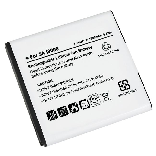 INSTEN Li-Ion Battery for Samsung Galaxy S i9000