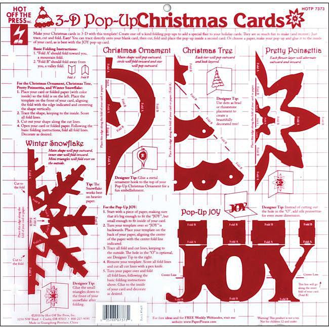 HOTP 12x12 3D Pop-up Christmas Card Templates