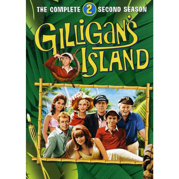 Gilligan's Island: The Complete Second Season (DVD)