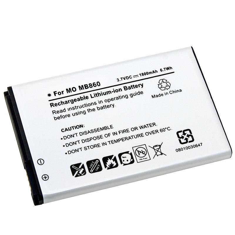 INSTEN Li-Ion Battery for Motorola MB860 ATRIX 4G