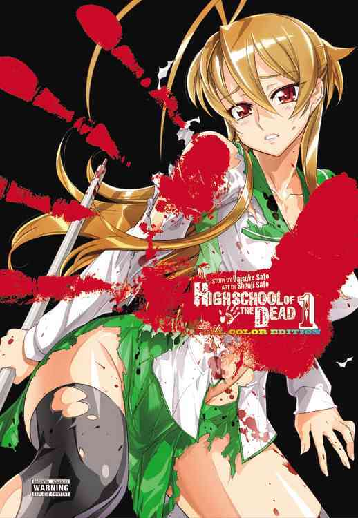 Highschool of the Dead 1: Full Color Edition (Hardcover)
