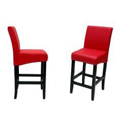 North Canyon Counter Height Stools (Set of 2)
