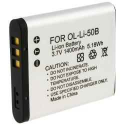 INSTEN Battery/ Charger Set for Olympus Li-50B/ Stylus Tough 1030 SW