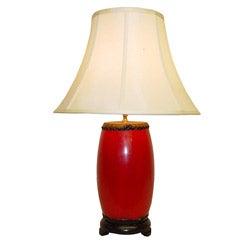 Red Barrel Drum Wood Table Lamp