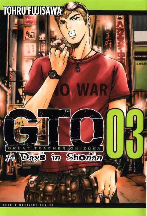 GTO: 14 Days in Shonan 3 (Paperback)