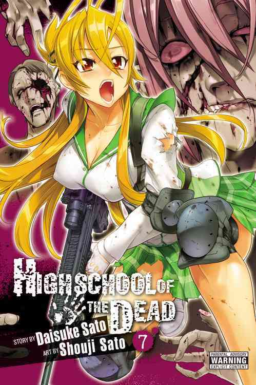 Highschool of the Dead 7 (Paperback)