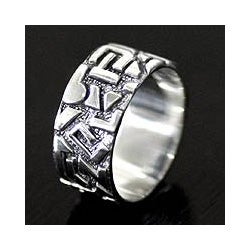 Sterling Silver Men's 'Labyrinths' Ring (Indonesia)