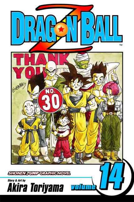 Dragon Ball Z 14 (Paperback)