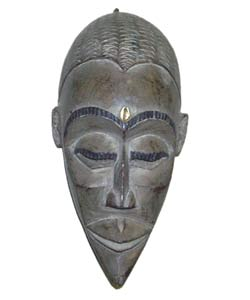 Asante Hand-crafted Wooden Royal Mask (Ghana)