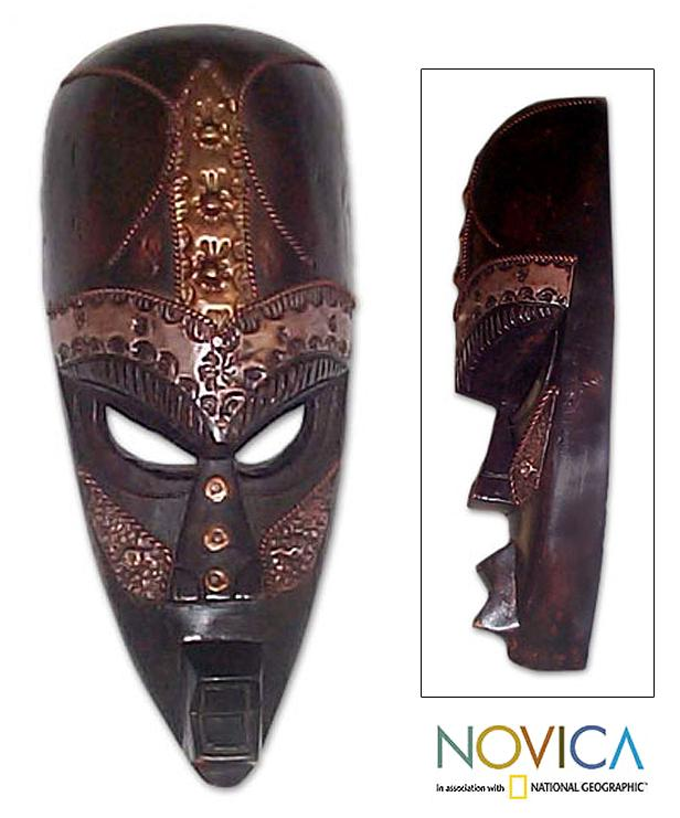Sese Wood and Brass 'Patience' African Mask (Ghana)