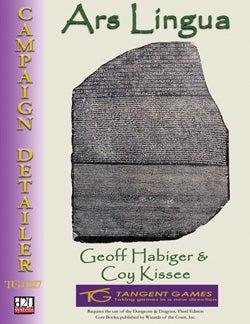 Ars Lingua (Paperback)