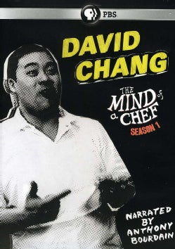 The Mind of a Chef: David Chang (DVD)