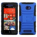 BasAcc Advanced Armor Stand Case for HTC Windows Phone 8X