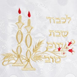 Gold Embroidered Calligraphy with Hebrew Inscription Holiday 57x138-inch Tablecloth
