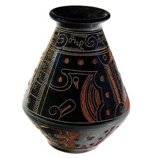 Handmade Pre-Colombian Decorative Vase (Nicaragua)