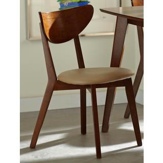 Peony Retro Walnut Finished Dining Chairs (Set of 2)